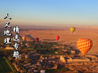 —文库网—人文地理精选专题(共22套打包)