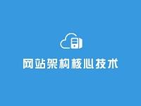 —文库网—软件架构精选专题(共27套打包)